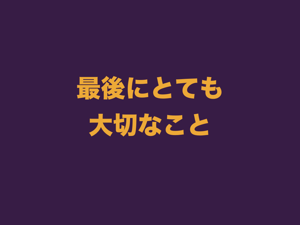 f:id:nkgt_chkonk:20170808143824p:plain