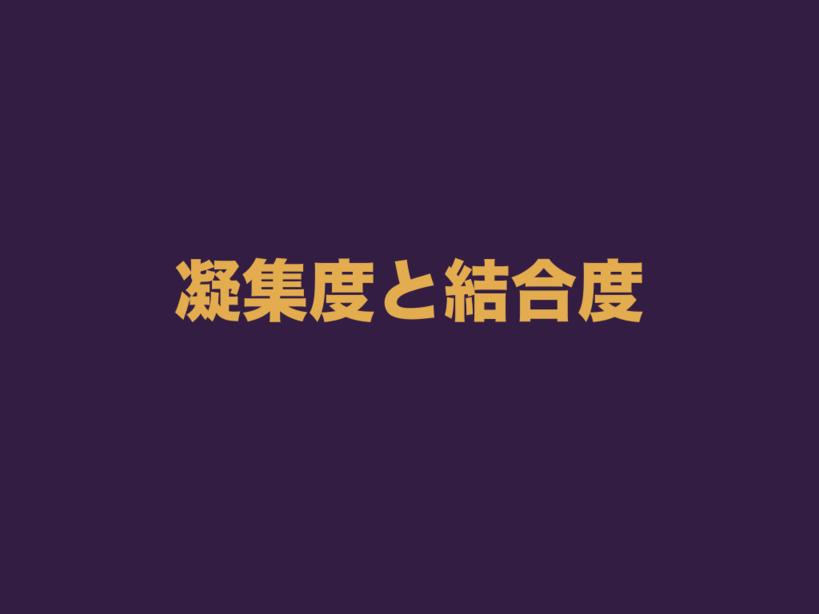 f:id:nkgt_chkonk:20180910141246p:plain