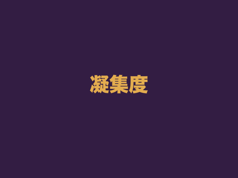 f:id:nkgt_chkonk:20180910141655p:plain
