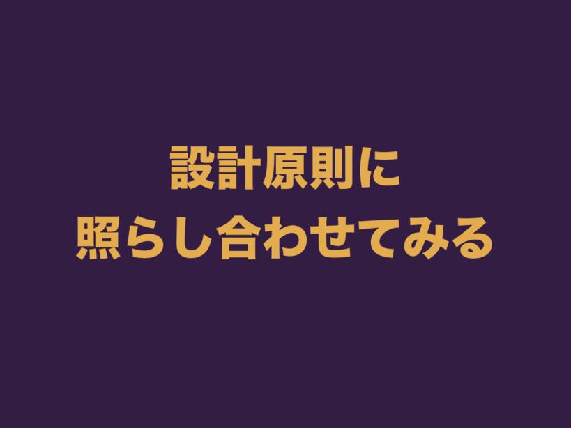f:id:nkgt_chkonk:20180910144356p:plain
