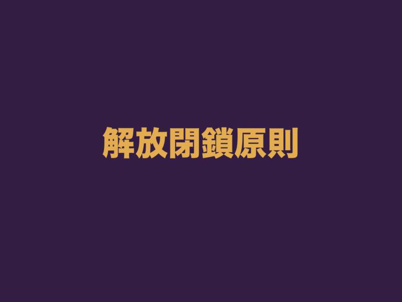 f:id:nkgt_chkonk:20180910144641p:plain