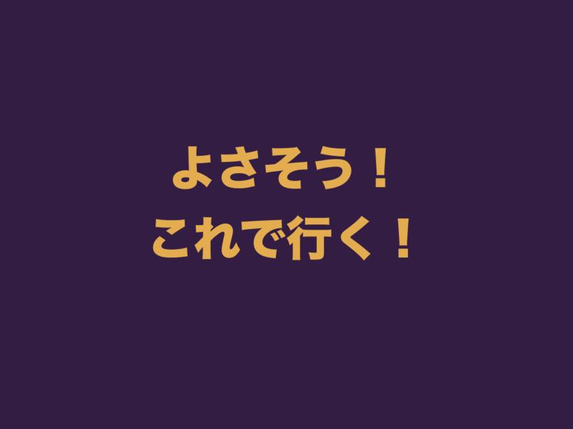 f:id:nkgt_chkonk:20180910145221p:plain
