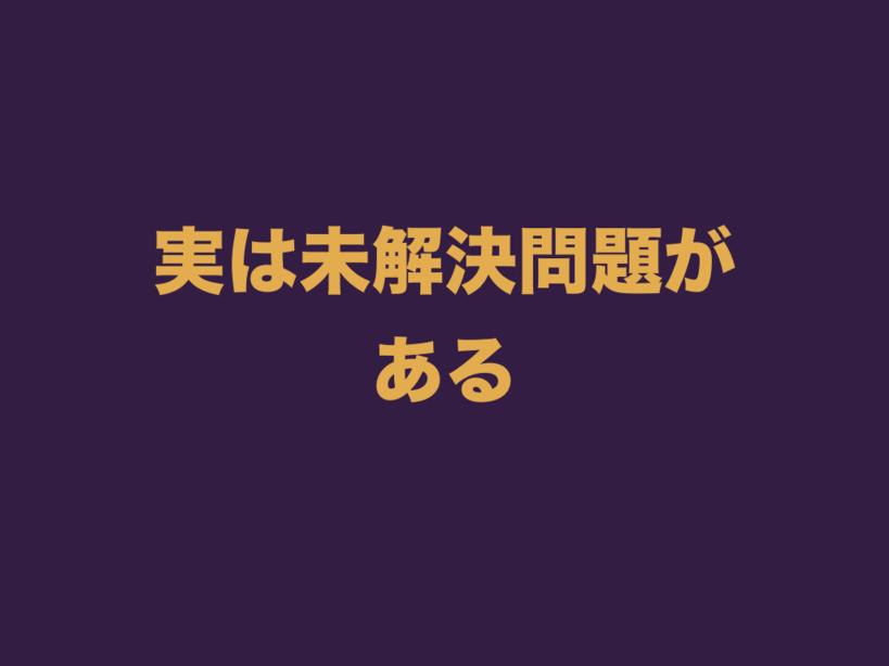 f:id:nkgt_chkonk:20180910151601p:plain