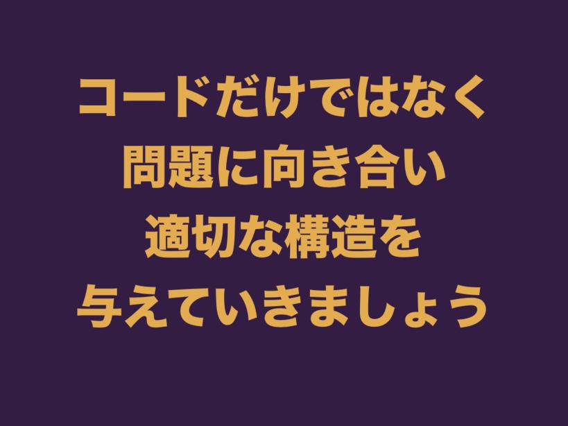f:id:nkgt_chkonk:20180910154839p:plain