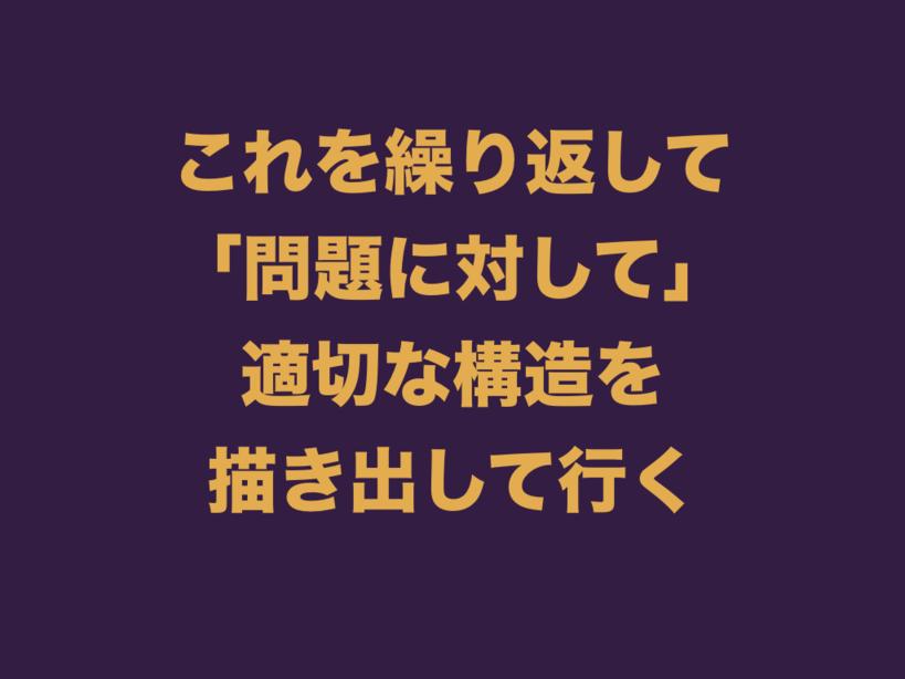 f:id:nkgt_chkonk:20180910155504p:plain