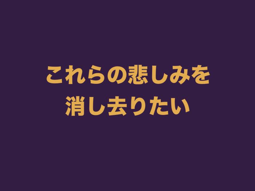f:id:nkgt_chkonk:20180910161520p:plain