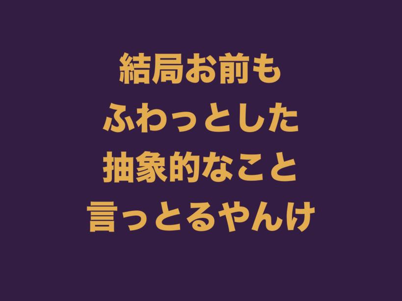 f:id:nkgt_chkonk:20180910161655p:plain