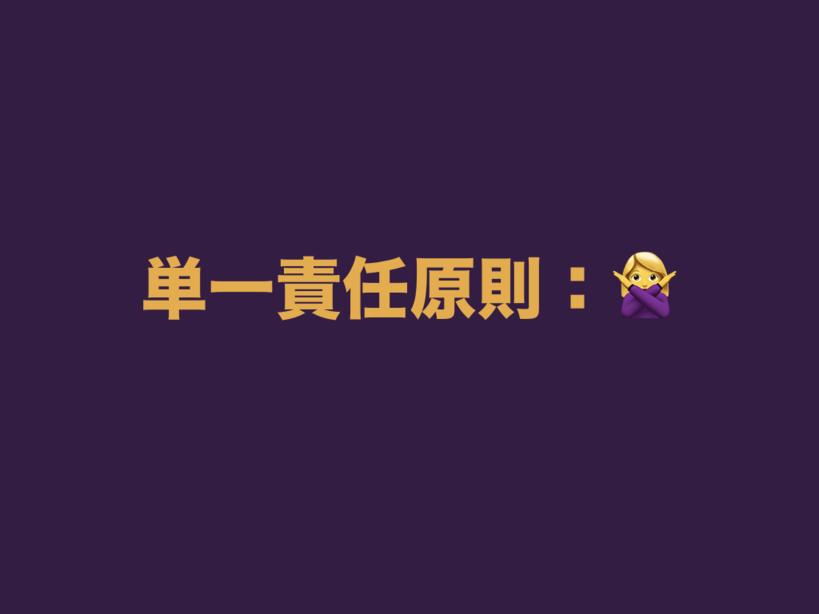 f:id:nkgt_chkonk:20180910162033p:plain