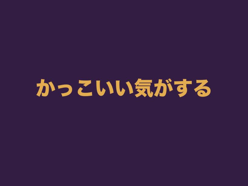 f:id:nkgt_chkonk:20180910162904p:plain