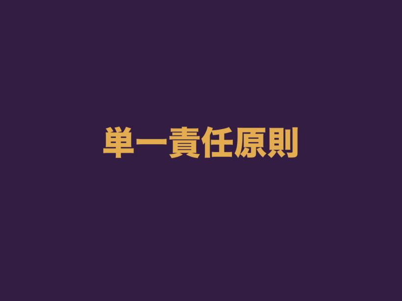 f:id:nkgt_chkonk:20180910162943p:plain