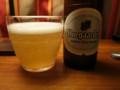 本日の一杯。ベルギーで飲む白ビール。さっぱりして軽く飲みやすい。