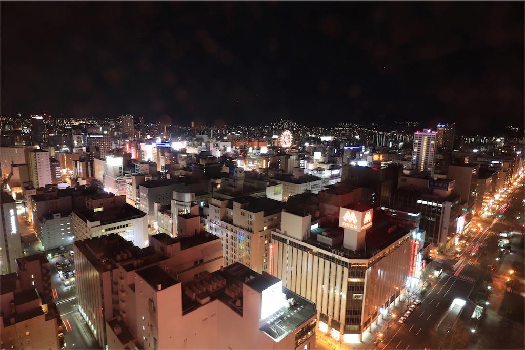 さっぽろテレビ塔からみたすすきの方面の夜景