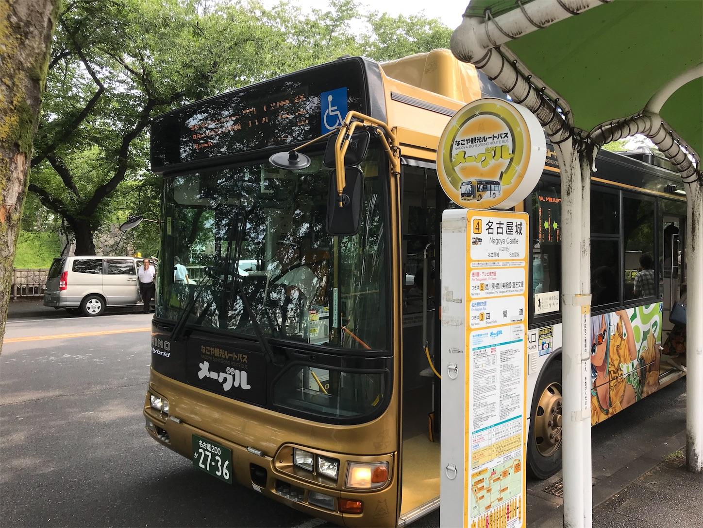 観光ルートバスのメーグル