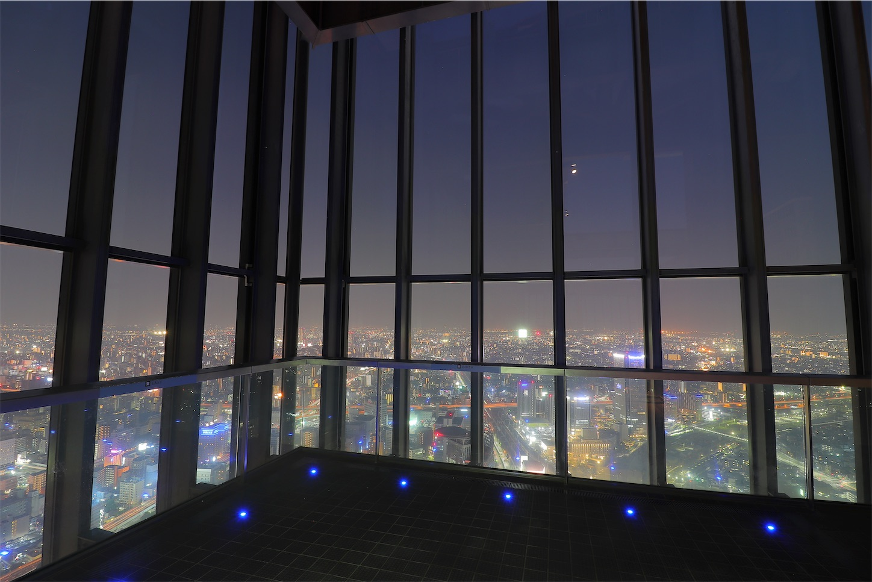 ミッドランドスクエアからみた名古屋の夜景