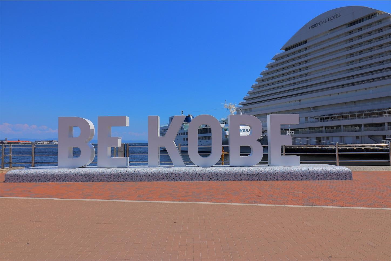 BE KOBEのオブジェ
