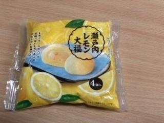 ひとくちレモン大福(4個入)