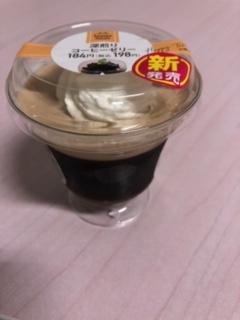 深煎りコーヒーゼリー2