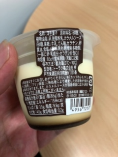 ミルクとたまごのプリン2