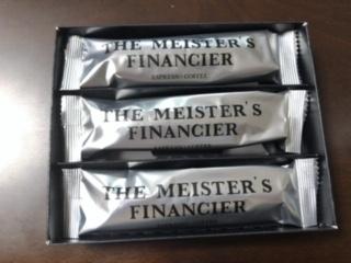 THE MEISTER'S FINACIER ESPRESSO COFFEE
