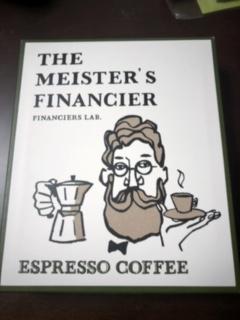 THE MEISTER'S FINACIER ESPRESSO COFFEE2