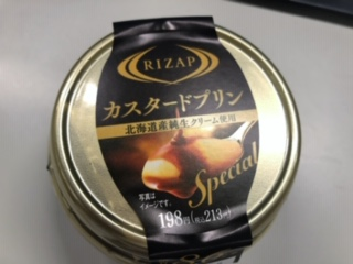 RIZAPカスタードプリンSpecial