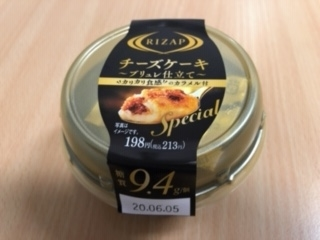 RAIZAP チーズケーキ ~ブリュレ仕立て~