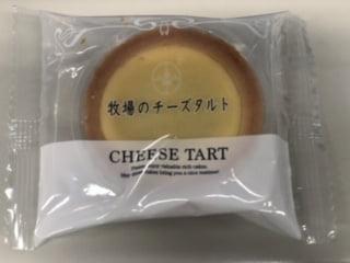 牧場のチーズタルト