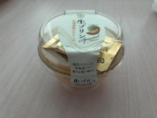 生プリン Special メロン 北海道メロンソース付