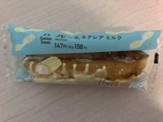 """ノビ~""""な""""エクレア ミルク"""