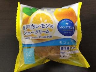 瀬戸内レモンのシュークリーム