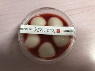 練乳ムース&イチゴソース
