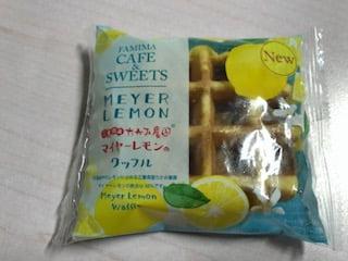 三重県産マイヤーレモンのワッフル