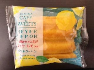 三重県産マイヤーレモンのバウムクーヘン