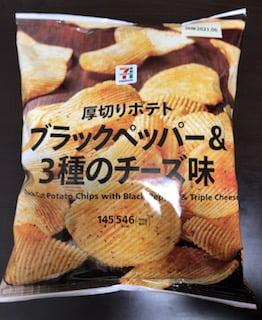 厚切りポテト ブラックペッパー&3種のチーズ味