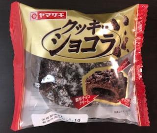 クッキー・ショコラ