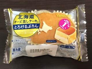 北海道チーズ蒸しケーキのとろけるプリン2