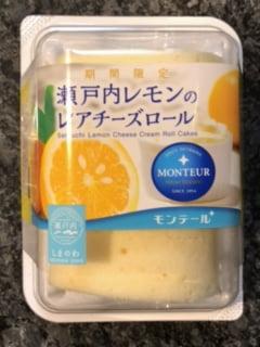 瀬戸内レモンのレアチーズロール(モンテール)