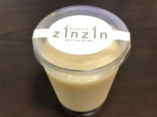 グレープフルーツプリン(Gaspard zinzin)