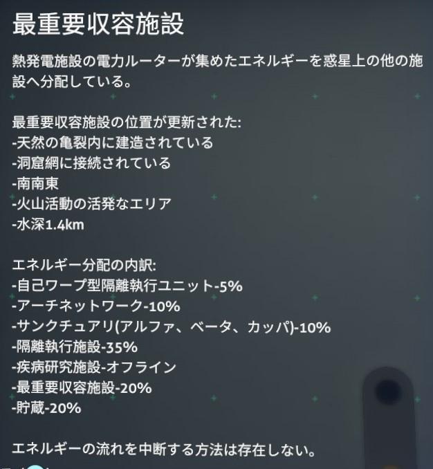 f:id:nksz:20210801012852j:plain