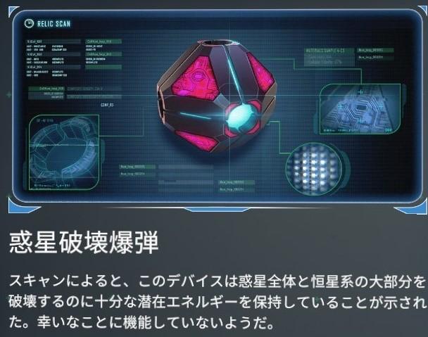 f:id:nksz:20210801012934j:plain