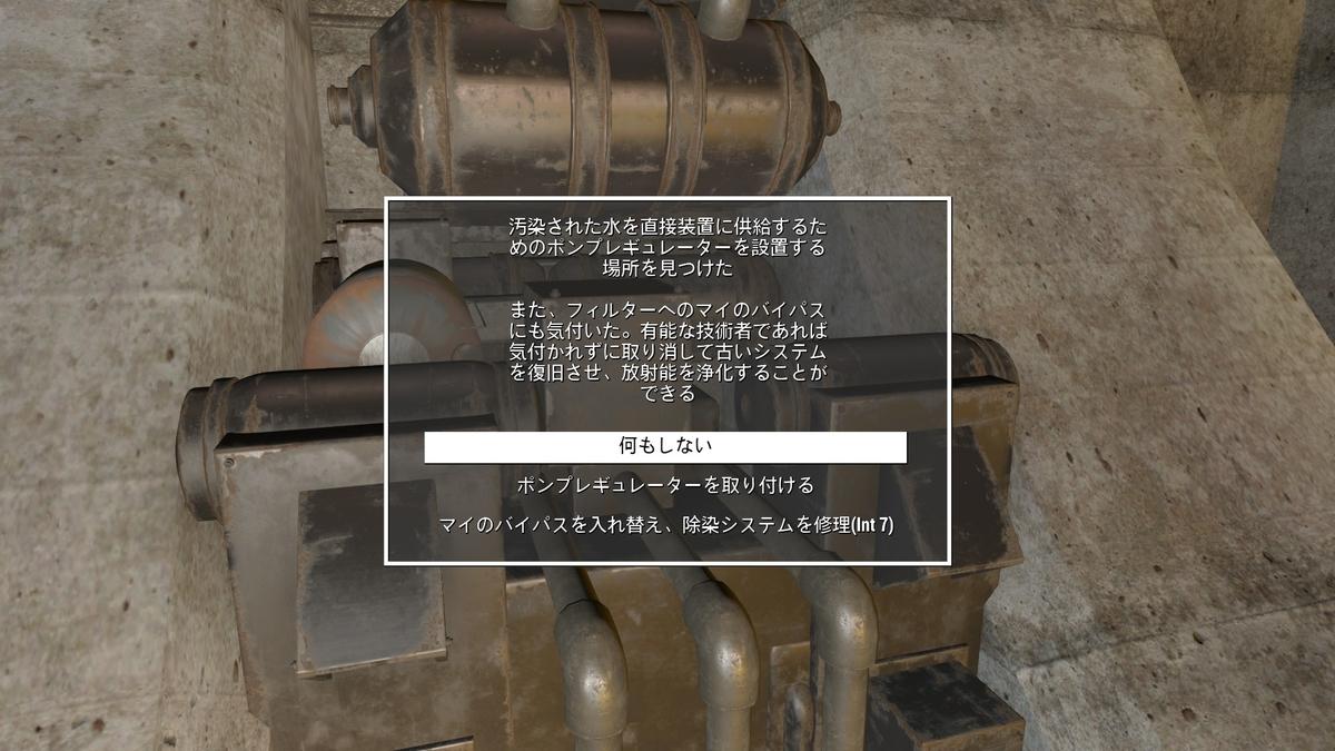 f:id:nksz:20210817205426j:plain