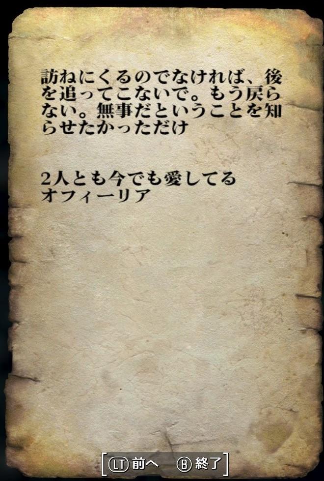 f:id:nksz:20210826232005j:plain