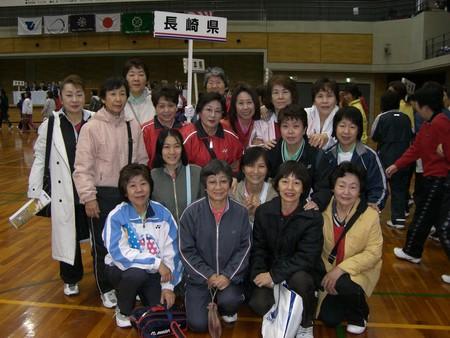 長崎県の参加者 17名