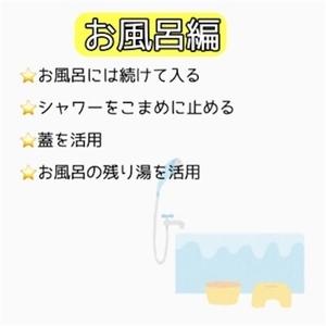 f:id:nlifestyle:20190215180049j:plain