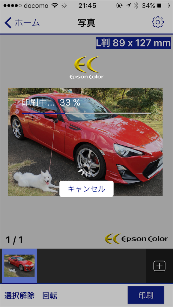 f:id:nm-chan:20170214222741p:image