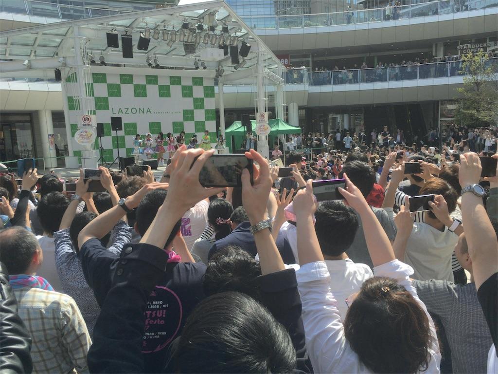 f:id:nm-chan:20170417233416j:image