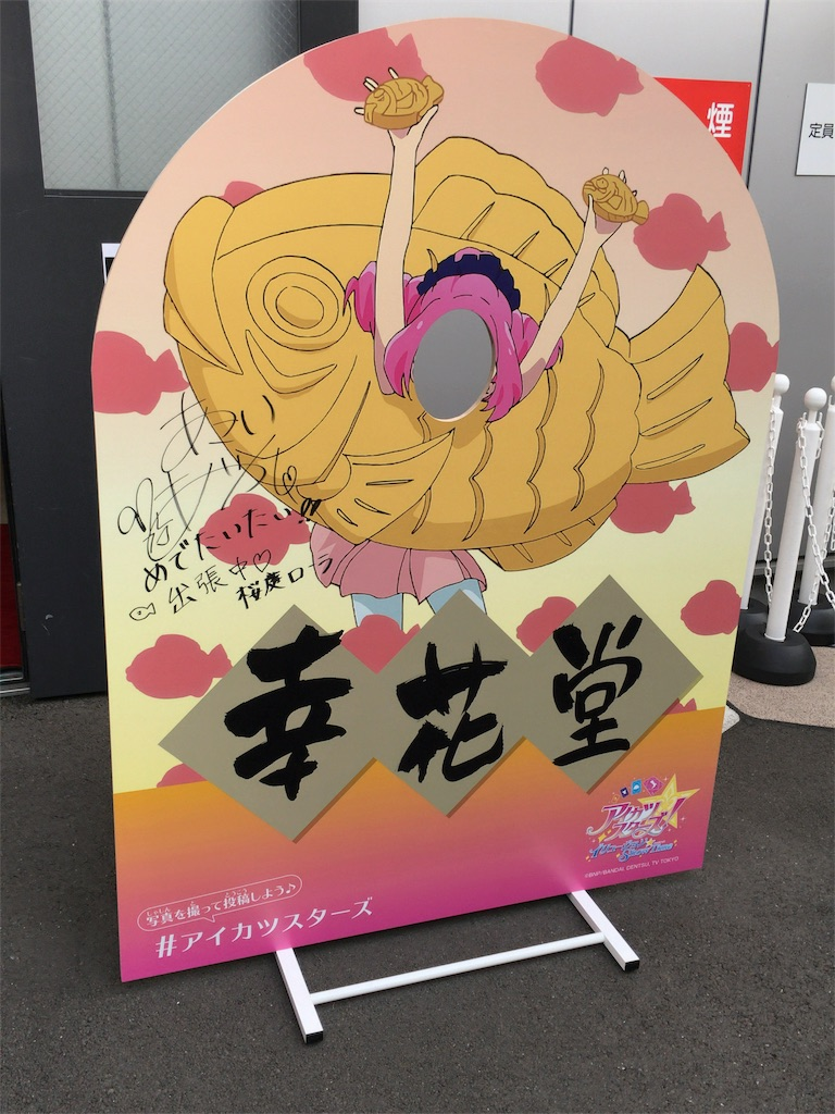f:id:nm-chan:20170420215146j:image