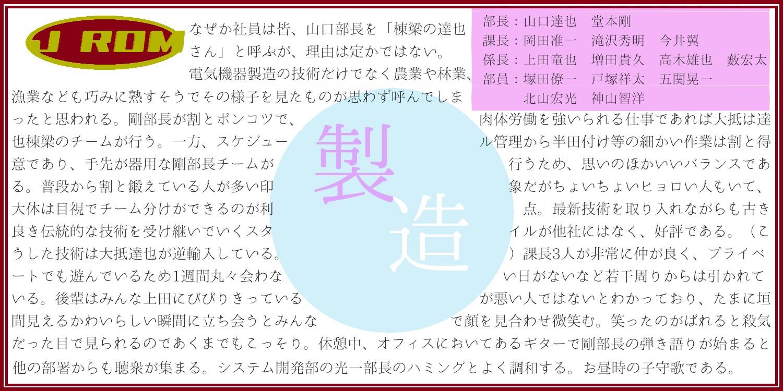 f:id:nmars617:20170220210006j:plain