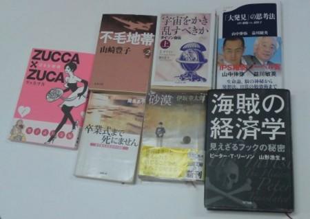 f:id:nmasaki:20111014175742j:image:w360