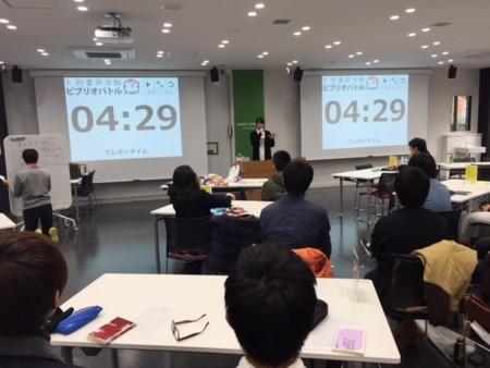 f:id:nmasaki:20171118154949j:image:w360